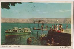 ISRAEL  TIBERIAS  Lake Of Galilee  1956 - Israel