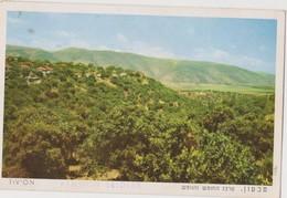 ISRAEL  TIV ' ON  General View  Circulated 1958 - Israel