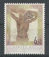 1995 Bosnia Herzegovina (Croatian Post) Europa: Peace And Freedom Stamp (** / MNH / UMM) - Europa-CEPT