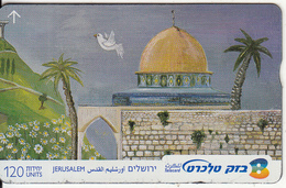 ISRAEL - Painting/Jerusalem(puzzle 2/2), CN : 307B, 10/03, Used - Israel