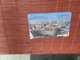 Phonecard Kuwait Number 11KWTA Used - Kuwait