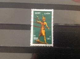 Egypte / Egypt - Toetanchamon (150) 2002 - Gebruikt