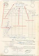 Palestine Egypt 1966 Gaza Arab–Israeli War 1967 Confiscated Postal Form By Israeli Army - Palestina