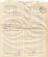 Palestine Egypt 1964 Qantara Sinai Arab–Israeli War 1967 Confiscated Postal Form By Israeli Army - Egypte