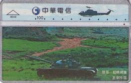 TARJETA TELEFONICA DE TAIWAN. ARMY. TANQUE. 840K. 8046.  (119) - Armada