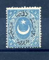 1869-73 TURCHIA N.23 * - 1858-1921 Impero Ottomano