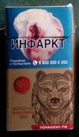 Empty Cigarettes Pack Russia #r72 - Etuis à Cigarettes Vides
