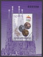 Specimen, Hungary ScB349 1992 Barcelona Olympics, Medals - Summer 1992: Barcelona