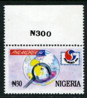 Nigeria 1994 - MNH** - Expositions Philatéliques - Michel Nr. 637A Série Complète (wan094) - Nigeria (1961-...)