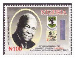 Nigeria 2015 - MNH** - Célébrités - Universités - Michel Nr. 875 (wan103) - Nigeria (1961-...)