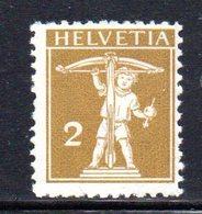 """391/1500 - SVIZZERA 1910 ,  Unificato N. 134a Varietà """"anello Sottile""""  ***  MNH - Nuovi"""
