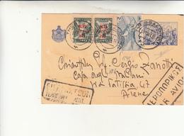 Grecia Occupazione Italo Tedesca, Cartolina Intero Postale Salonicco Per Atene, Per La Casa Degli Italiani 1941 - Griechenland