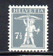 399/1500 - SVIZZERA 1916 ,  Unificato N. 160  ***  MNH - Nuovi