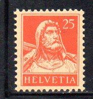 401/1500 - SVIZZERA 1916 ,  Unificato N. 163  ***  MNH  Arancio - Nuovi