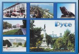 BULGARIA - ROUSSE - VARIE VEDUTE - NUOVA - Bulgaria