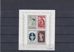 L 170 - Luxembourg (Luxemburg) - Prifix Bloc (block) N°5 Neuf Sans Charnière (ungebraucht) ** - Ungebraucht