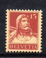 418/1500 - SVIZZERA 1924 ,  Unificato N. 201  ***  MNH - Nuovi
