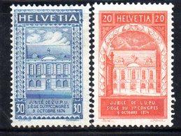 423/1500 - SVIZZERA 1924 ,  Unificato N. 212/213  ***  MNH  Upu - Nuovi