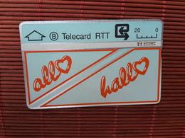 S 3 Allo Hallo 901 F Used - Sans Puce