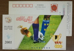 Soccer,Football,Golden Cup,China 2001 Sichuan Telecom Fair Play Advertising Postal Stationery Card - Fussball
