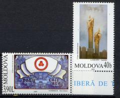 MOLDAVIE MOLDOVA 2003, LUTTE CONTRE LE TERRORISME, 2 Valeurs, Neufs / Mint. R1578 - Moldavie