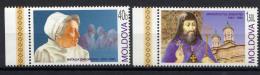 MOLDAVIE MOLDOVA 2004, PERSONNALITES, 2 Valeurs, Neufs / Mint. R1579 - Moldavie