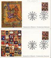 France Service 112/113 Peintures Hunderwasser, UNESCO - Moderne