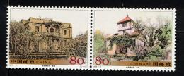 CHINE 2005, Musée De Nantong, 2 Valeurs, Neufs / Mint. R1847 - Nuovi