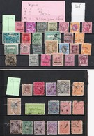 Col Anglaises--n 7--voir Les Scans-port En Plus - Stamps