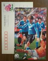 Sweden Football Player Jens Fjellström,Sliding Tackle,China 1998 Dalian Wanda Soccer Club Advertising Pre-stamped Card - Beroemde Teams