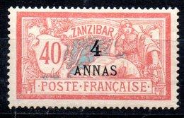 Zanzibar  Sansibar Y&T 53* - Sansibar (1894-1904)