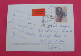 2015 KOSOVO, EXPRES AIRMAIL  Postcard Send From PRIZREN To PRISTINA, RARE. Stamp: VISUAL ART. Postcard PROPAGANDA, ISLAM - Kosovo