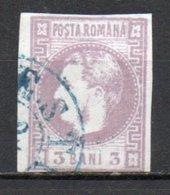 ROUMANIE N° 18 ° COTE: 32.50 € - 1858-1880 Moldavia & Principality