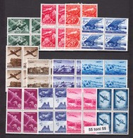 1940 AIRPLANS - Air Mail 12 V.- MNH (Block Of Four ) BULGARIA / Bulgarie - Airplanes