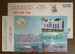Single Canoe,Kayak Canoeing,snow Mountain,China 1999 English Guidance Newspaper Advertising Pre-stamped Card - Canoe