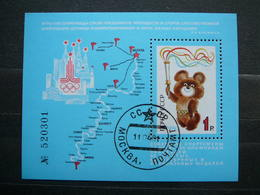 Olympic Games In Moscow # Russia USSR Sowjetunion # 1980 Used #Mi.5008 Block148 - 1923-1991 USSR