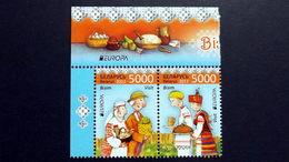 Weißrußland Belarus 912/3 **/mnh, EUROPA/CEPT 2012, Besuche - Belarus