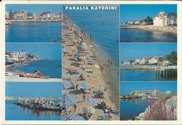 Greece - Katerini - Motive -topless Girl - Greece