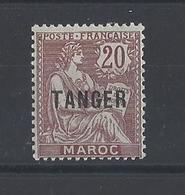 MAROC. YT  88  Neuf *  Timbre Surchargé  1918 - Ungebraucht