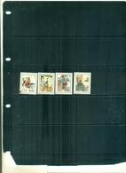 FORMOSA OPERA CLASSIQUE CHINOIS 4 VAL NEUFS APARTIR DE 0.50 EUROS - 1945-... Republik China