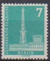 Berlin 1956 Mi-Nr.135  ** Postfr. Berliner Stadtbilder ( B1204 ) )günstige Versandkosten - [5] Berlin