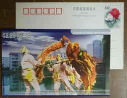 Dragon Dancing,China 2001 Jiangling Motors Enterprise Culture Advertising Pre-stamped Card - Dance