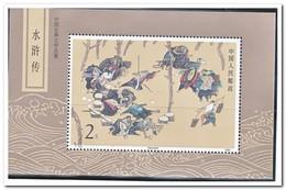China 1987, Postfris MNH, Classical Chinese Literature - Ongebruikt