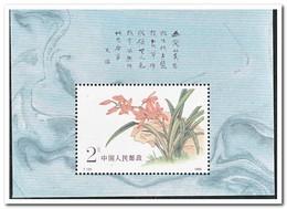 China 1988, Postfris MNH, Flowers - Ongebruikt