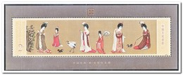 China 1984, Postfris MNH, Scroll Painting - 1949 - ... Volksrepubliek