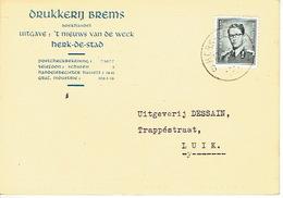 PK Publicitaire HERK-DE-STAD 1959 - DRUKKERIJ BREMS - Boekhandel - Uitgave : 't Nieuws Van De Week - Herk-de-Stad