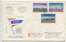 125 Years The European Danube Comission, 1981 - Circulated FDCs - FDC