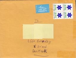 Israel 4x PRIORITY Labels Cover Brief BRØNDBY STRAND Denmark 2.45 Star Stern Etoille 4-Block - Israel