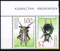 Serie Set  Insectes Neuf  MNH ** - KAZAKHSTAN 2008 - Kazakhstan