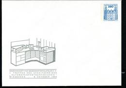 Bund PU124 D2/002 SCHALTERPLATZ Wiesbaden 1982  Kat. 8,00 € - Post